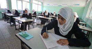 برنامج امتحانات التوجيهي 2020 فلسطين